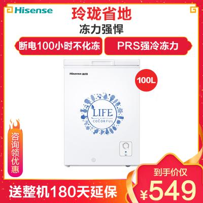 海信(Hisense)BD/BC-100N/A 100升 家用冰柜 小型迷你卧式冷藏冷冻转换柜 节能静音 冷柜(珍珠白)