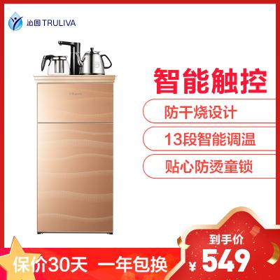 沁園(QINYUAN)溫熱型飲水機下置式家用養生茶吧機 LNS170-8F
