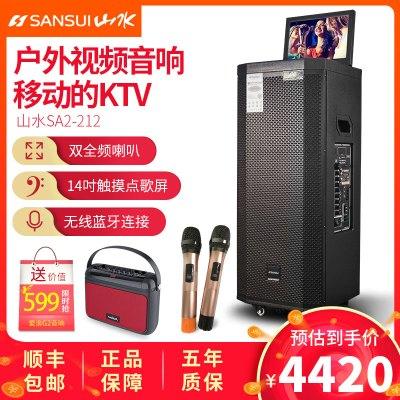 山水(SANSUI) SA2-212户外音响带显示屏wifi家用视频音箱k歌大功率广场舞大屏幕移动便携式一体机双12吋