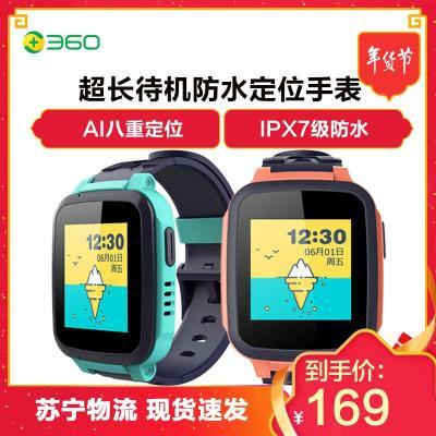 360儿童手表SE5 GPS定位全彩触屏儿童学生手机手环防水智能电话儿童手表手表 宝石蓝