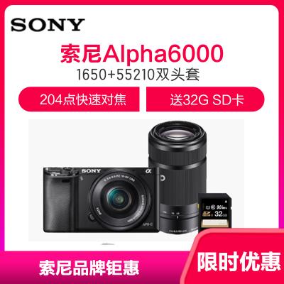 索尼SONY Alpha 6000 半畫幅微單數碼相機 SEL1650+55210雙鏡頭套裝黑色(A600 α6000)