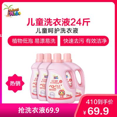 【24斤巨量】德露寶嬰兒親膚母嬰幼兒童囤貨必備洗衣液3kgX4 整箱銷售(4瓶/箱)天然無熒光劑