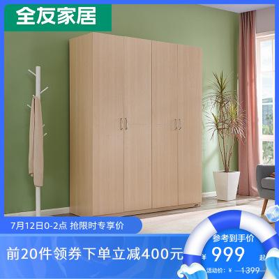 【爆】全友家私 簡約現代時尚家具衣柜 臥室人造板衣櫥家居大衣柜組合衣柜 106302