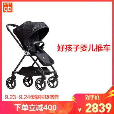 gb好孩子 嬰兒推車 swan天鵝碳纖維高景觀嬰兒車 輕便避震可坐可平躺雙向推行四輪萬向旋轉 黑色GB826