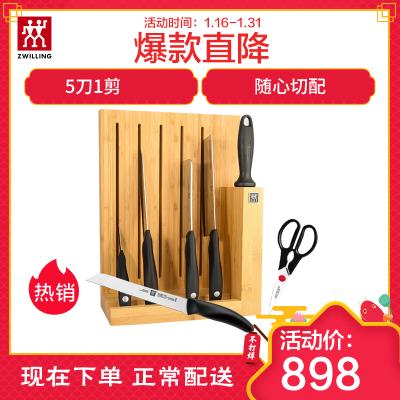 双立人(ZWILLING)Style步步高升刀具8件套装32434-004不锈钢厨房家用切菜刀剁骨刀蔬果刀全套厨刀具组合
