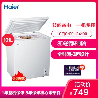 海爾(Haier)BC/BD-101HZ 101升家用冰柜 冷藏冷凍轉換柜 頂開門迷你小冰箱 節能單溫臥式冷柜