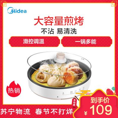 美的(Midea)煎烤机电饼铛 MC-DY28Easy101 不粘涂层加深烤盘机械式家用多用途电煎锅烙饼锅煎饼机