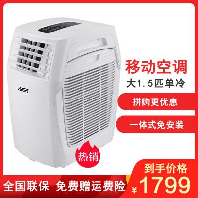 德国AEA 1.5匹 移动空调 单冷 一体机 免安装 移动式 窗式 厨房 出租房 客厅 家用 空调 10平米 KY36A