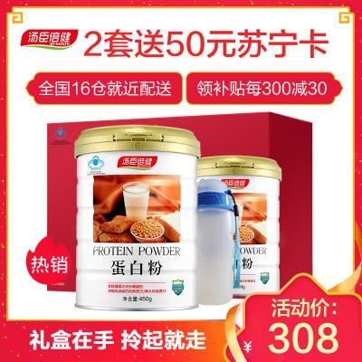 汤臣倍健(BY-HEALTH) 蛋白粉礼盒600g 大豆分离蛋白 粉剂