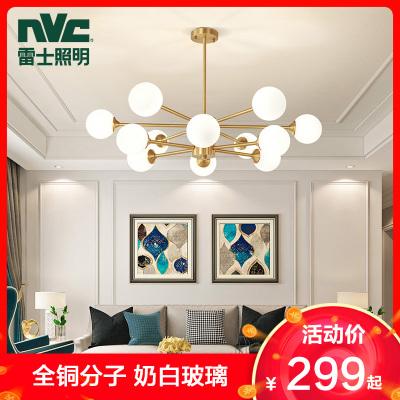 雷士照明北歐吊燈全銅輕奢創意魔豆分子燈現代簡約大氣客廳燈套餐