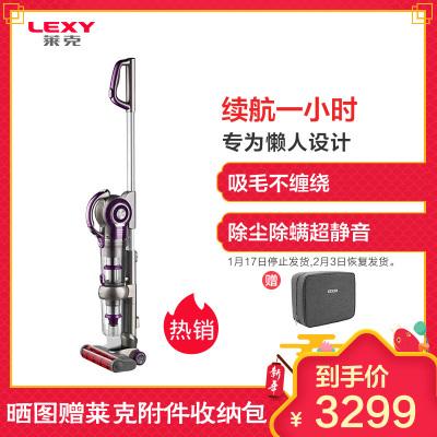 莱克(LEXY)吸尘器VC-SPD506-3手持立式大吸力超静音魔洁M85PLUS
