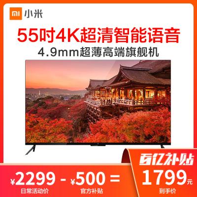 小米(mi)電視4 55英寸 超薄4K超高清 人工智能語音 網絡液晶平板彩電大屏電視機自營