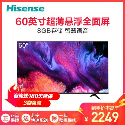 海信(Hisense)60E3F 60英寸超薄機身 4KHDR 智能語音 超大屏幕 精致圓角 DTS音效智能電視