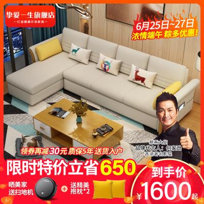 摯愛一生 沙發床小戶型可折疊雙人客廳兩用多功能簡約現代組合貴妃布藝沙發