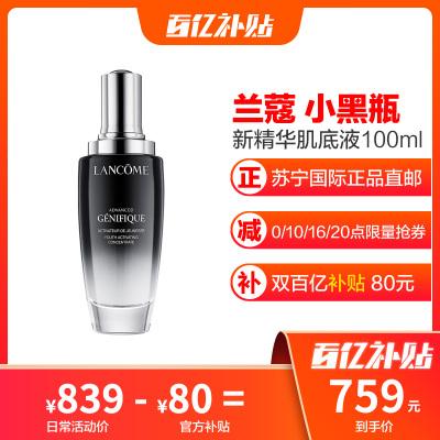 【让年龄成为秘密】LANCOME 兰蔻 小黑瓶精华肌底液 100ml/瓶 强韧修护 改善肌底