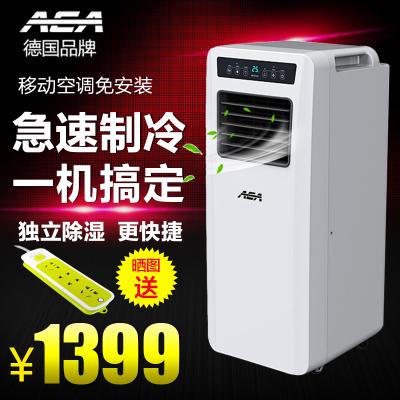 德國AEA 1.5匹 移動空調 單冷 一體機 免安裝 移動式 窗式 廚房 出租房 客廳 家用 空調20平米A-KY35B