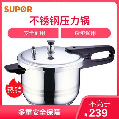 蘇泊爾(SUPOR)好幫手不銹鋼壓力鍋高壓鍋燉湯鍋快鍋YS22ED電磁爐燃氣通用