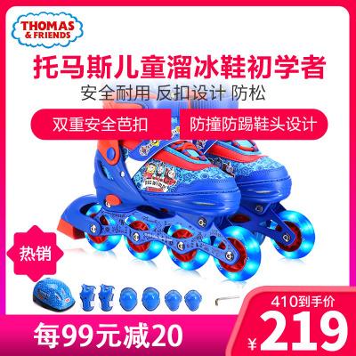 托馬斯兒童輪滑鞋