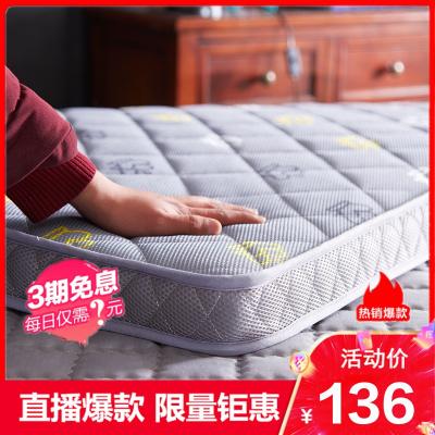 【工廠直播精選】加厚榻榻米床褥床墊1.5m/1.8m雙人1.2米學生宿舍折疊海綿地鋪睡墊德歐威