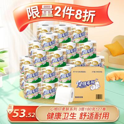 心相印 卷紙 柔膚系列 三層180克*27卷 卷筒衛生紙巾