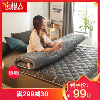 南极人(NanJiren)家纺四季 加厚床垫床褥子1.5m双人学生宿舍单人1.8米1.2m海绵榻榻米