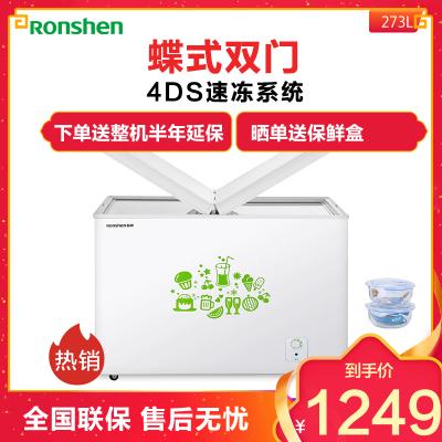 容声(Ronshen)BCD-273KB 273升 蝶形门双温柜 冷冻冷藏双温冰柜 家用商用大容量卧式冷柜(珍珠白)