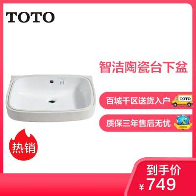TOTO衛浴 正品臺下盆衛生間洗臉盆洗手盆陶瓷面盆L765EB