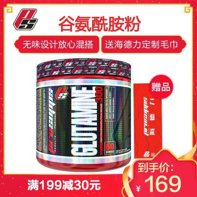 海德力PROSUPPS 纯谷氨酰胺粉300克 缓解肌肉疲劳加速肌肉生长