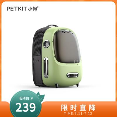小佩,PETKIT貓包外出便攜太空艙寵物背包透明透氣貓咪背包貓籠子貓咪用品