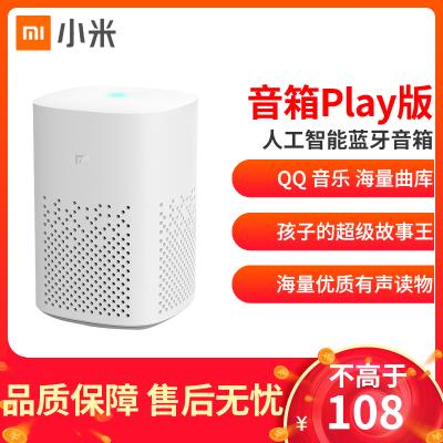 Xiaomi/小米小愛音箱Play版智能小艾同學AI聲控智能機器人音響家電器人工智能藍牙WiFi