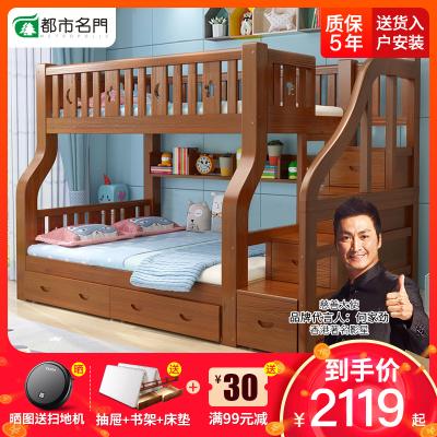 【蘇寧精選】都市名門 兒童床實木上下床多功能美式高低床雙層床成人母子床上下鋪子母床