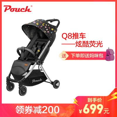 Pouch 帛琦嬰兒推車可坐可躺超輕便攜折疊嬰兒車寶寶傘車 Q8