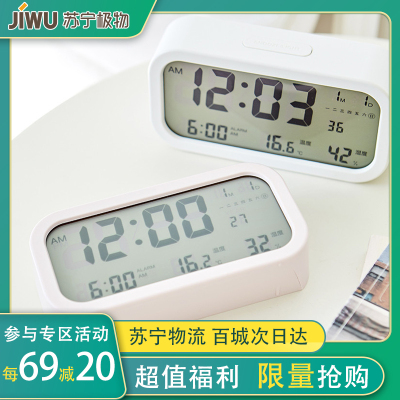 蘇寧極物 日式LCD多功能電子鐘(大屏款) 音量漸變鬧鐘