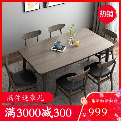 【滿3000減300】木月 餐桌 北歐餐桌椅組合現代簡約大小戶型白蠟木實木餐桌長方形飯桌 雅致系列