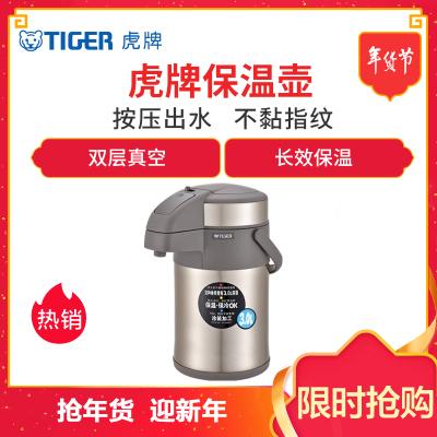 虎牌(tiger)气压式保温瓶304不锈钢气压式热水壶旋转式家用大容量外出携带保温壶 香槟金色MAA-A30C-N 3L