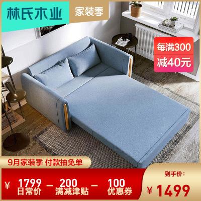 【每滿300減40】林氏木業北歐簡約客廳折疊兩用沙發床雙人坐臥布藝沙發家具LS182SF1