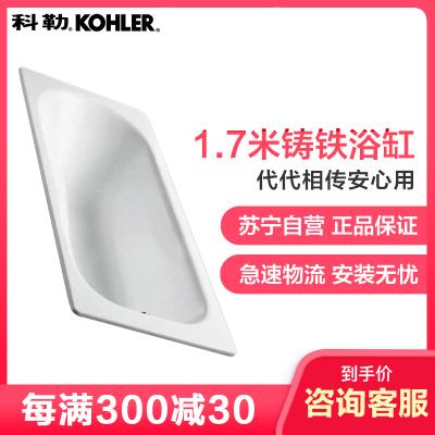 科勒(KOHLER)浴缸 歐式成人嵌入式鑄鐵浴缸 K-941T/940T/943T