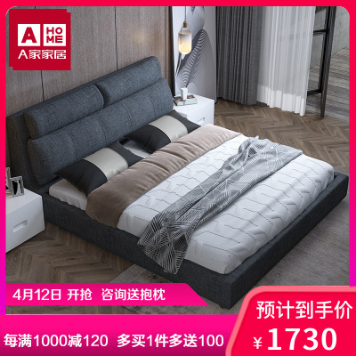 A家家具 床 布藝床 可拆洗雙人床 簡約現代儲物床 北歐小戶型主臥布床雙人床 DA0126
