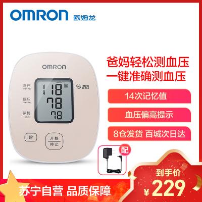 歐姆龍(OMRON)電子血壓計 U10K 上臂式家用智能全自動測量血壓儀 配AC電源適配器