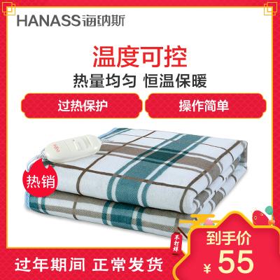 海纳斯(HANASS)电热毯 TT150×70-2X (1.5m*0.7m) 恒温电褥子电暖毯单人超大电热毯