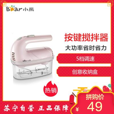小熊(Bear)打蛋器 DDQ-A01G1 粉色可立式机身 大功率电机 省时省力按键式搅拌器烘焙打发器电动搅拌机