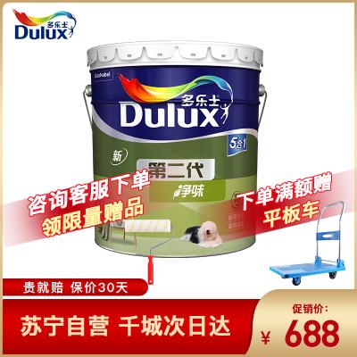多樂士(Dulux) 第二代五合一凈味乳膠漆內墻 油漆涂料 墻面漆A890