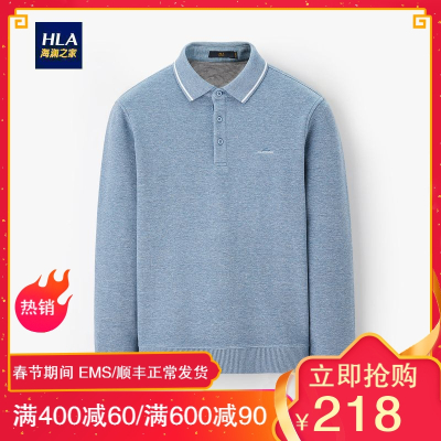 HLA海澜之家翻领POLO衫2019冬季胸前刺绣保暖套头衫男HNTPD4R402A