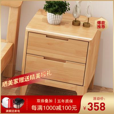 一米色彩 北歐半島全實木床頭柜 雙層拼色 橡膠木質 床邊柜 宜家 現代簡約 臥室家具