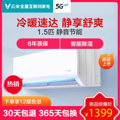 Viomi/云米meekee1.5匹挂壁式家用冷暖空调静音节能省电空调挂机KFRd-35GW/M4PF3-D3