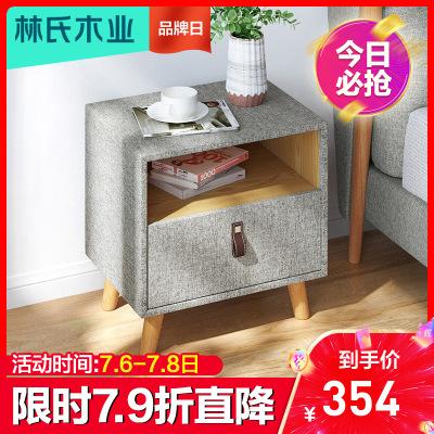 【立享7.9折】林氏木業現代簡約臥室床頭柜床邊矮柜小戶型高腳收納儲物柜子D003