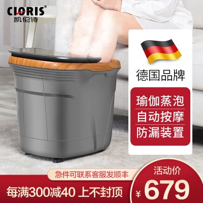 凱倫詩CLORIS-F650蒸泡一體熏蒸足浴盆干濕兩用洗腳高深桶全自動按摩加熱防漏電保護升級款足療盆深空灰