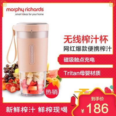 摩飞电器 (Morphyrichards)MR9600榨汁机原汁机便携式充电按键小型迷你电动果汁机榨汁杯?;ǚ?00ML
