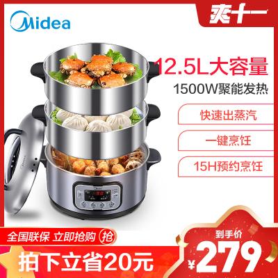 美的(Midea) 智能家用電蒸鍋ZG28Power501 可定時預約 三層蒸籠12.5L大容量多功能鍋腸粉機不銹鋼