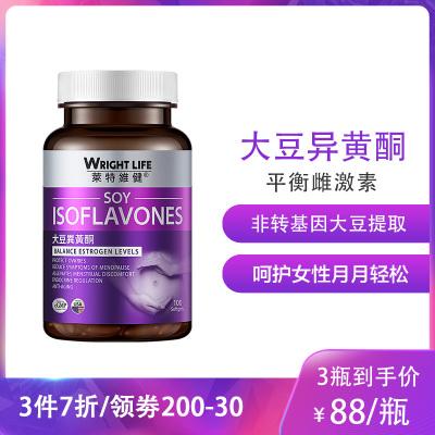 萊特維健大豆異黃酮軟膠囊 女性保健品更年期平衡片美國原裝進口100粒/瓶
